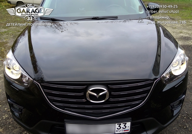 На фото результат реставрации автомобиля Mazda CX-5 в г. Владимир