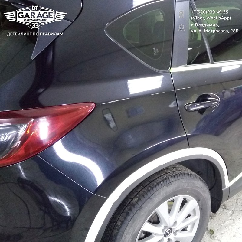 На фото задняя часть Mazda CX-5