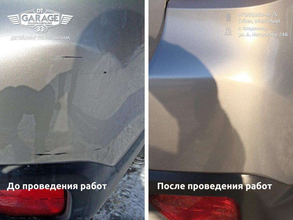 На снимке два фото – на одном бампер до ремонта, а на другом – после ремонта.