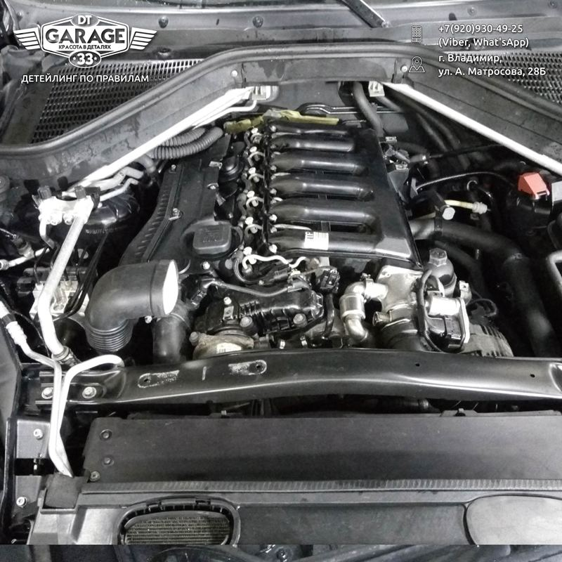 На фото чистый мотор после обработки защитным составом.