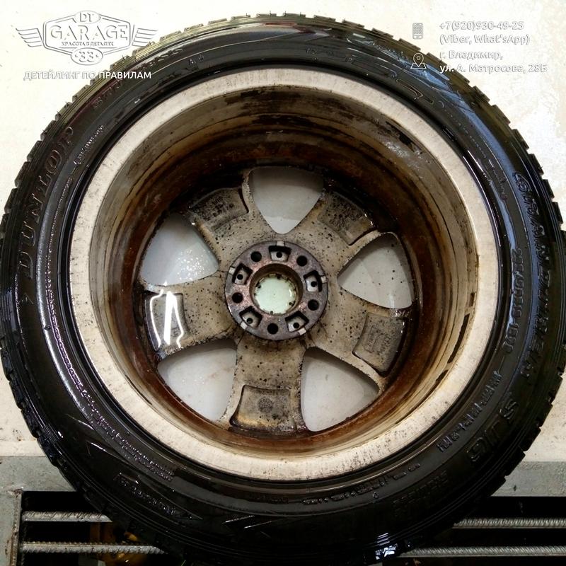 На фото обратная грязная сторона диска.