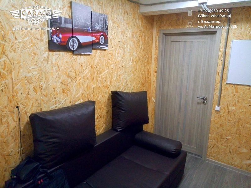 На фото офис мастерской DT GARAGE 33 из г. Владимира