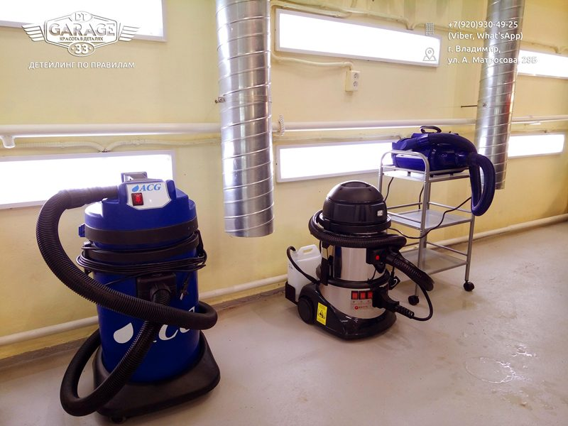 На фото парогенератор, пылесос и турбосушка.