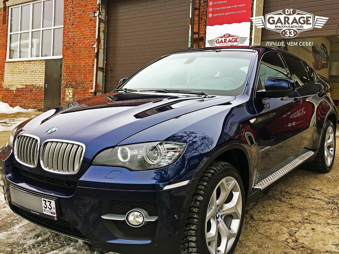 На фото автомобиль BMW Х6 е70. Он обработан защитным составом ServFaces.