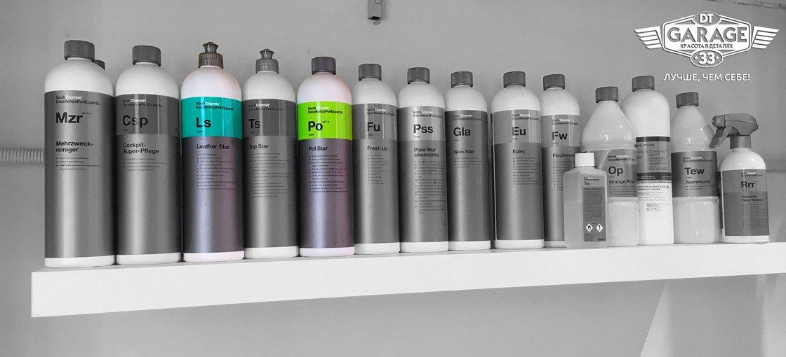 На фото весь арсенал средств по уходу за салоном. Цветом выделены пропитки для кожи.