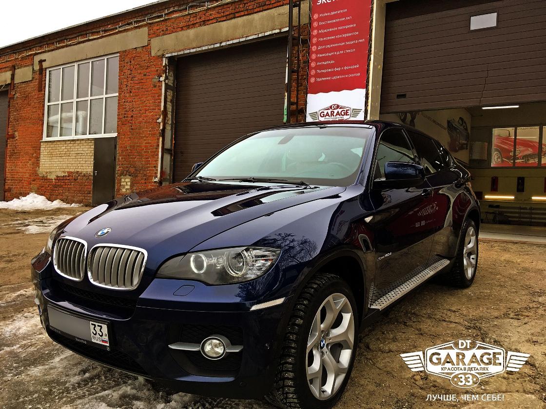 На фото автомобиль BMW после обслуживания в мастерской «DT GARAGE 33»