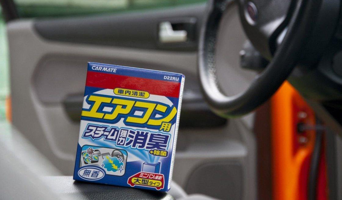 На фото японская дымовая шашка для чистки кондиционера и дезинфекции салона автомобиля.