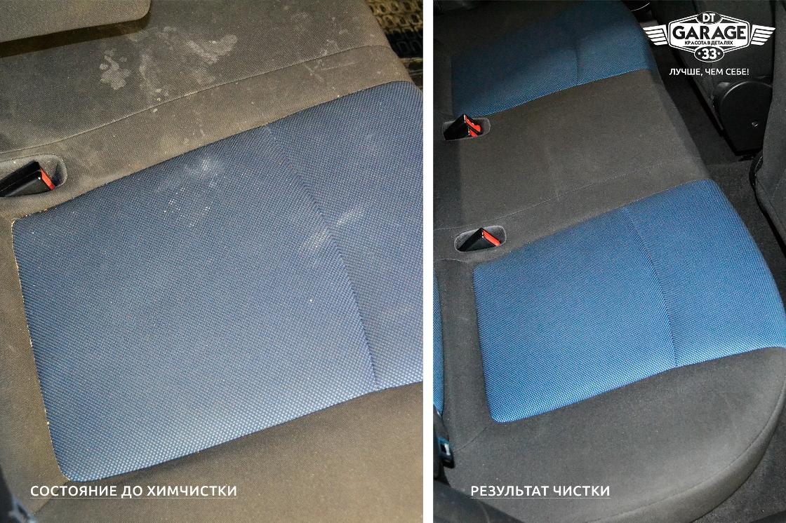 Сравнительное фото: сидения Chevrolet Cruze до чистки и после чистки