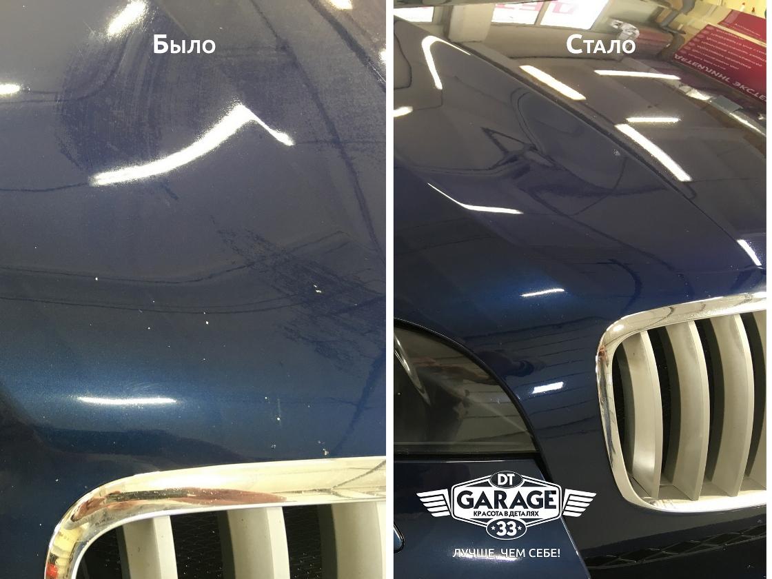 На фото сколы на капоте автомобиля. На втором фото результат реставрации сколов.