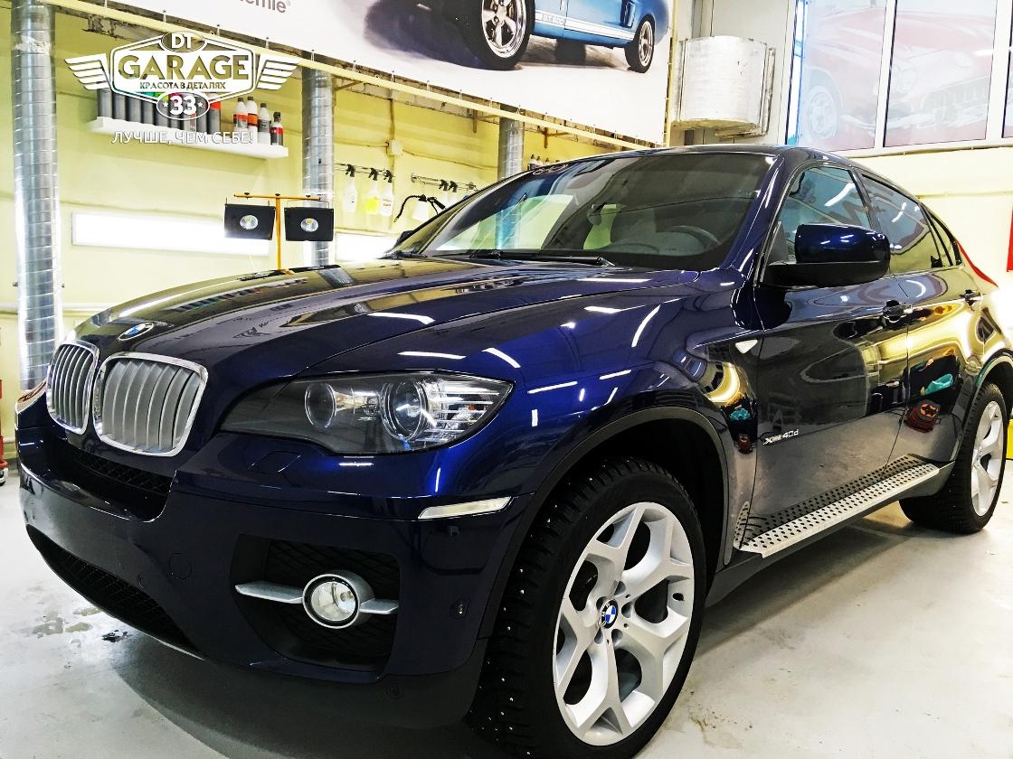 На фото обработанный защитой автомобиль BMW.