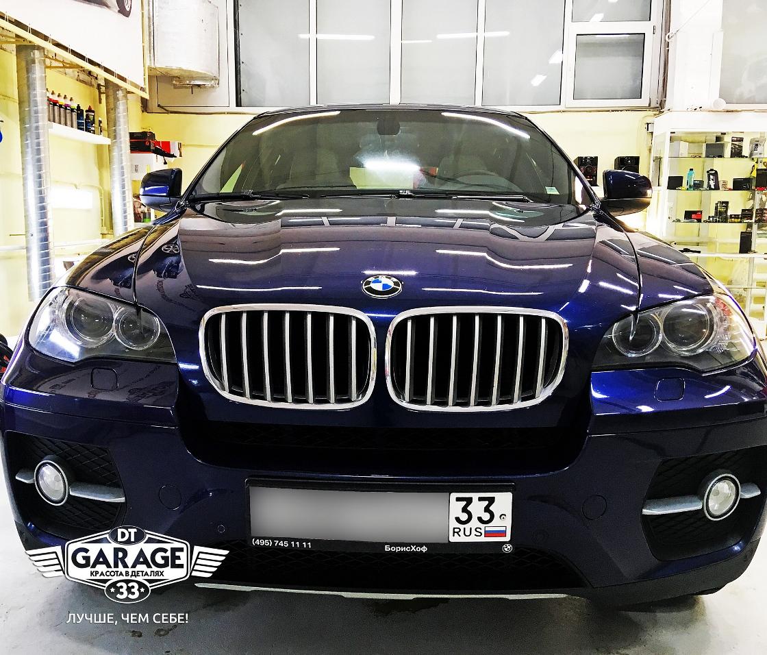 На фото фары BMW после полировки и обработки защитным составом.