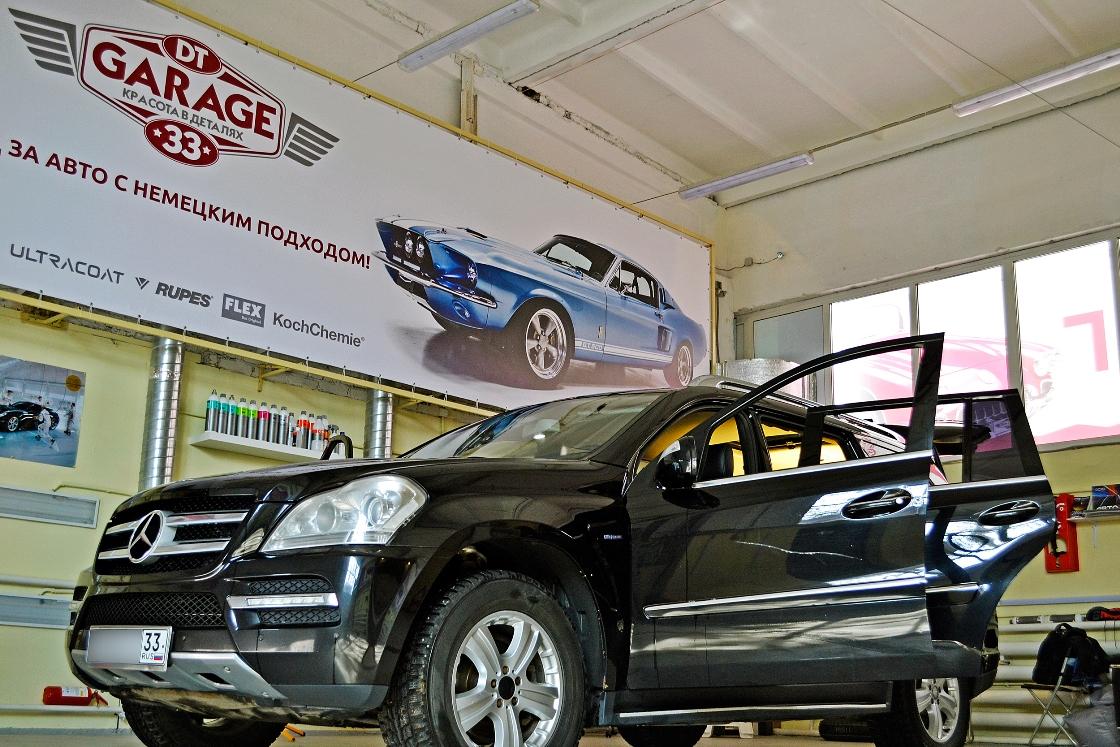 На фото Mercedes-Benz GL до начала обслуживания.