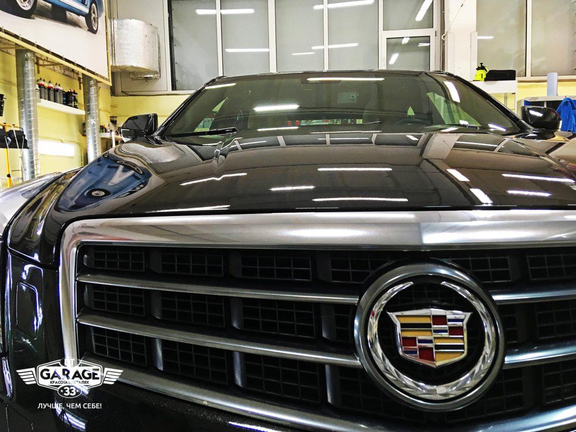На фото хромированная решетка радиатора Cadillac ATS после полировки с защитой.
