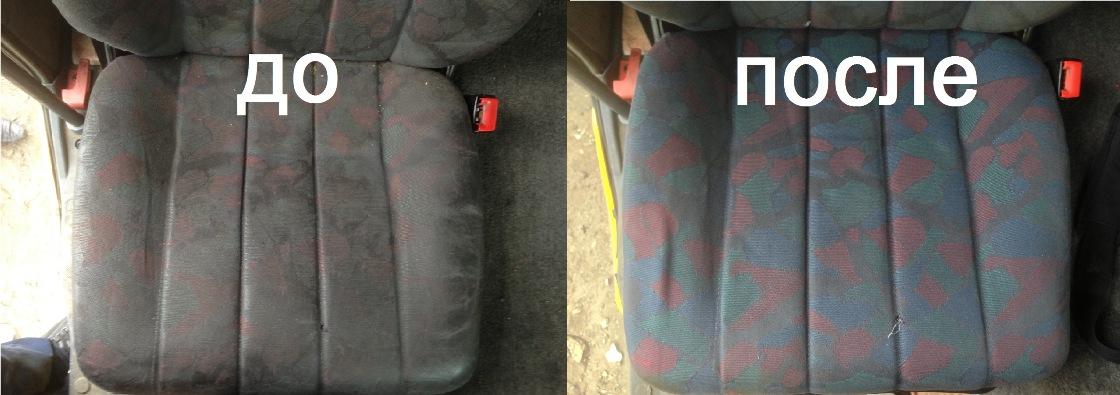 На фото кресло грузовика до и после химчистки.