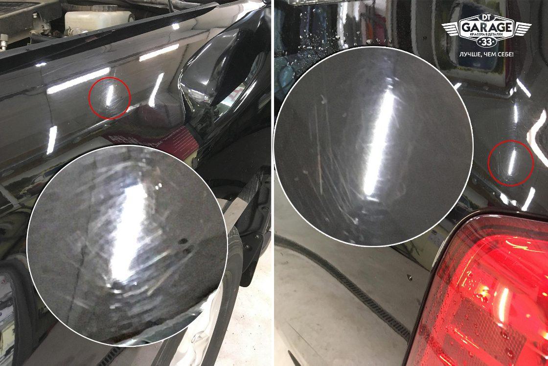 На фото крупным планом показаны царапины на лаке автомобиля. Их уберет полировка.