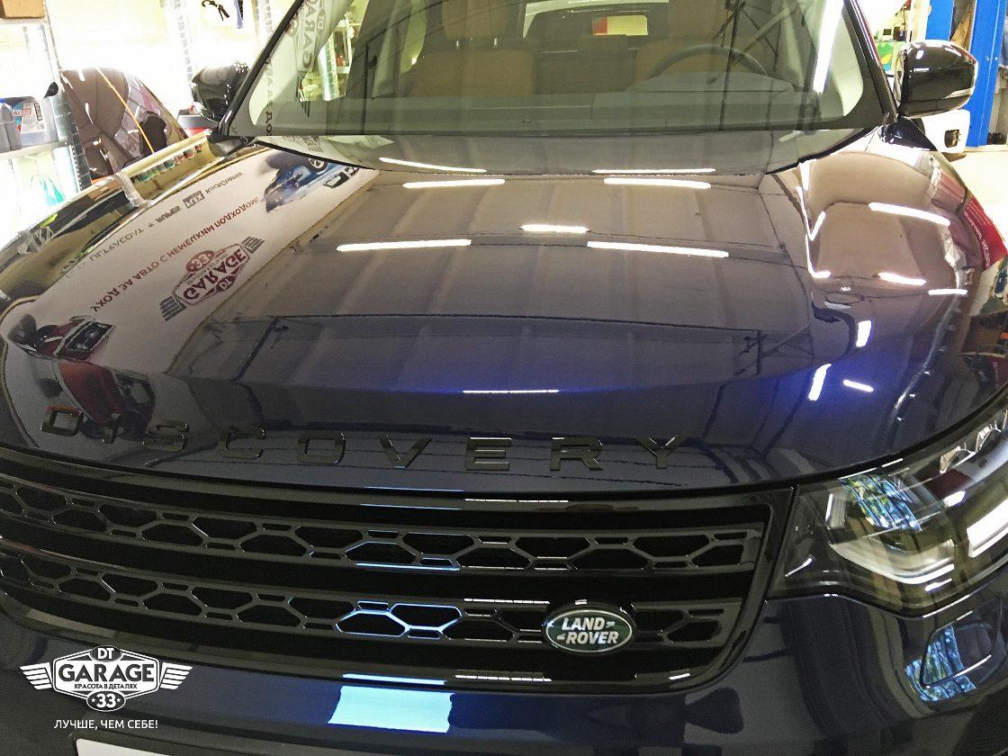 На фото капот и фары Land Rover Discovery после полировки.