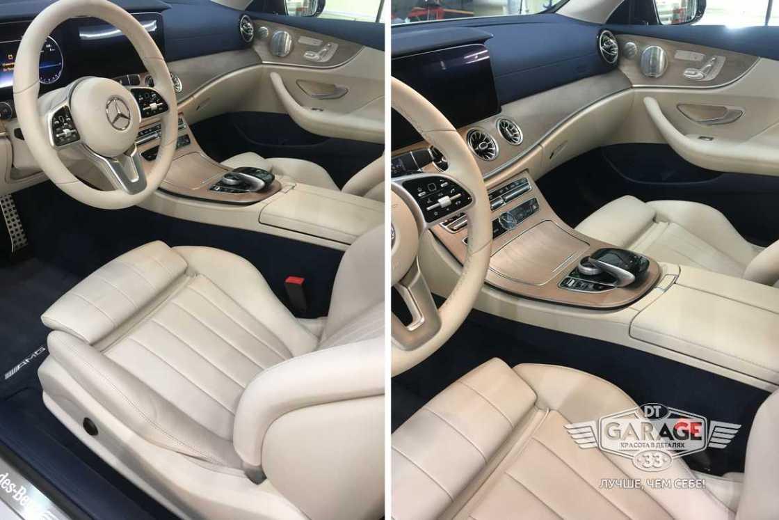На фото светлый салон Mercedes-Benz E-Class Coupe после консервации.