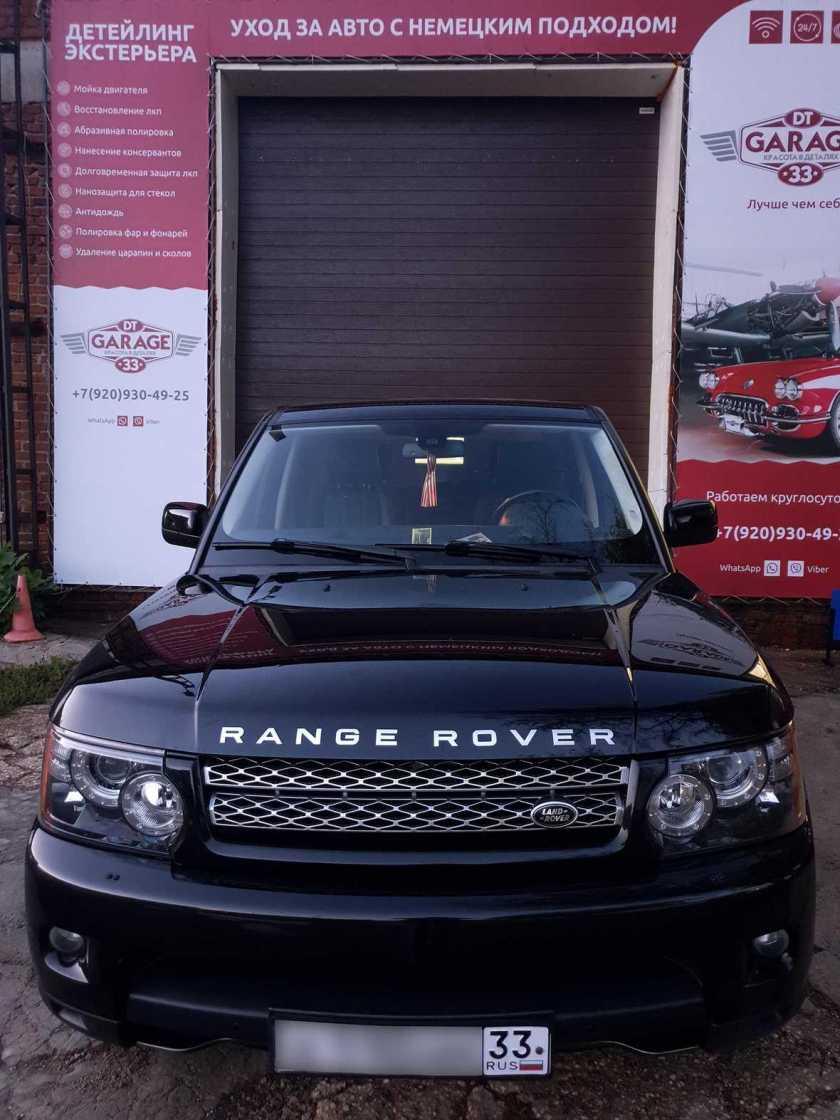 На фото Range Rover Sport, у которого лобовое стекло обработано немецким гидрофобом.