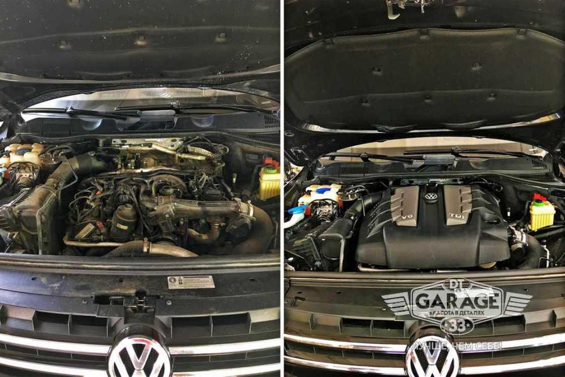 На фото двс Volkswagen Touareg до мойки и после.