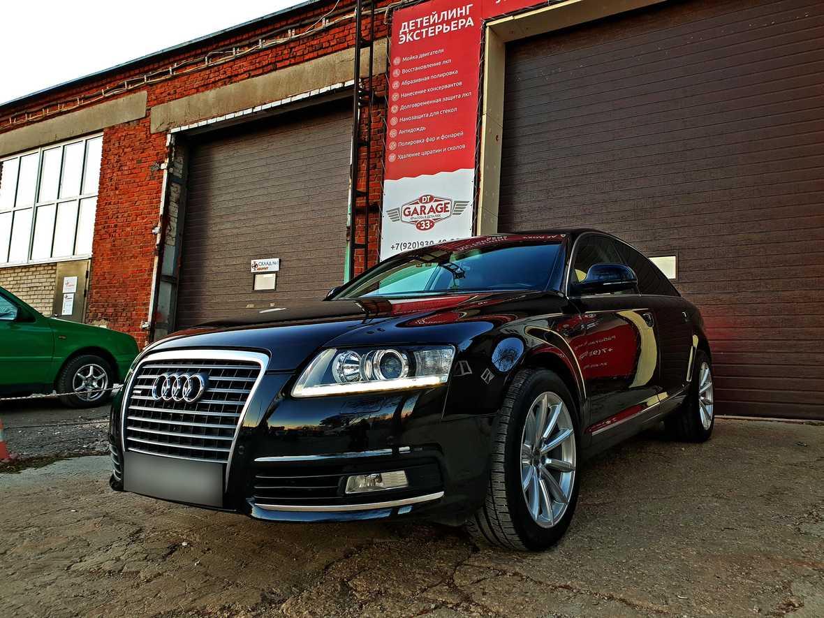 Смотреть фото Audi A6 после обработки керамикой 9H.