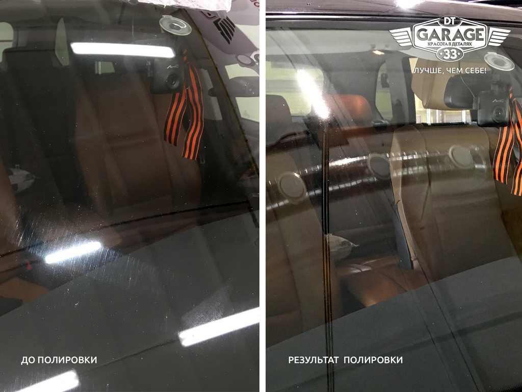 Смотреть на фото стекло автомобиля до полировки и после полировки